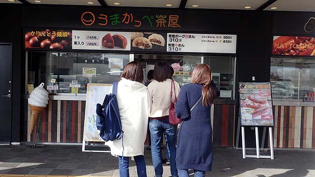 f:id:i-shizukichi:20191114135129j:plain