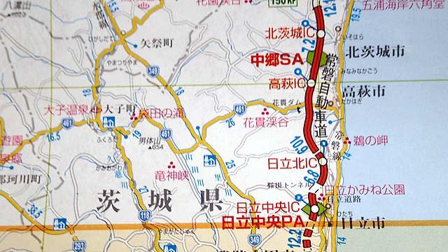 f:id:i-shizukichi:20191114135138j:plain