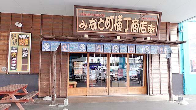 f:id:i-shizukichi:20191114135537j:plain