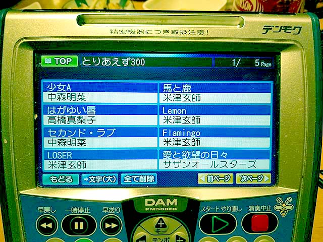 f:id:i-shizukichi:20191127111930j:plain
