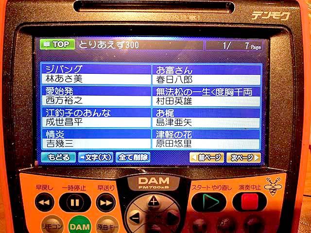 f:id:i-shizukichi:20191127115640j:plain