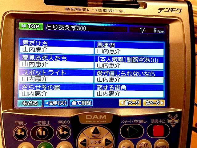 f:id:i-shizukichi:20191127121149j:plain