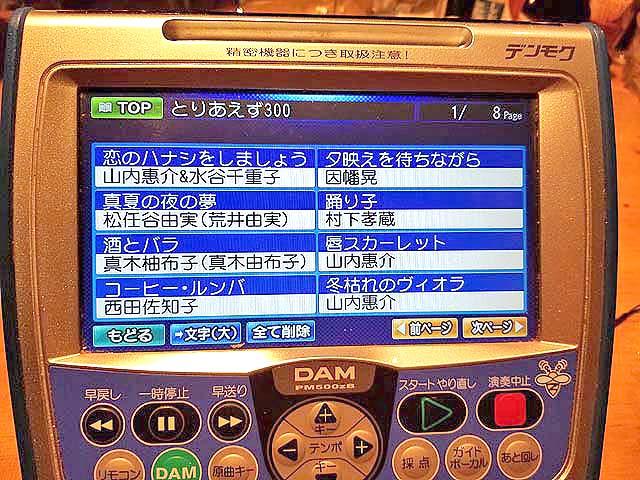 f:id:i-shizukichi:20191127121720j:plain