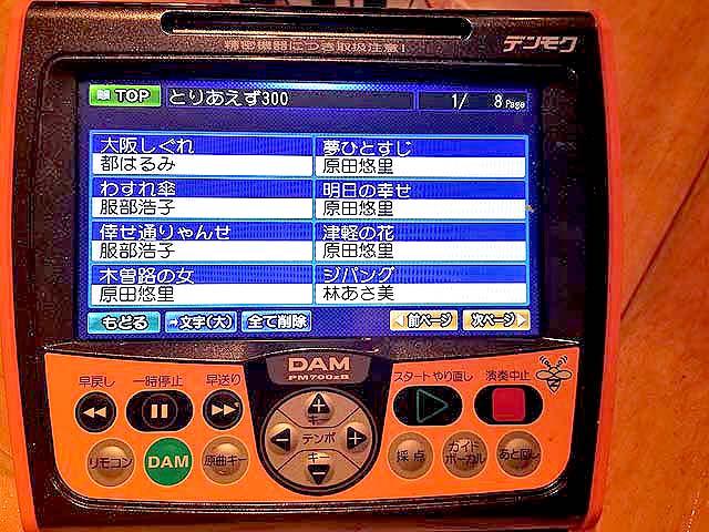 f:id:i-shizukichi:20191127122757j:plain