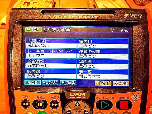 f:id:i-shizukichi:20191127130434j:plain
