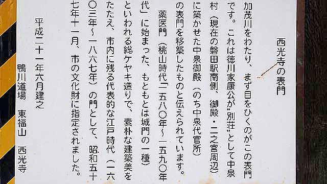f:id:i-shizukichi:20191201171709j:plain