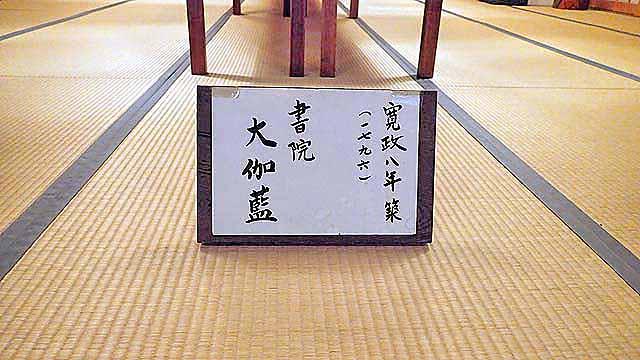 f:id:i-shizukichi:20191201173258j:plain
