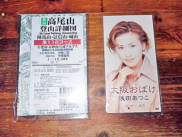 f:id:i-shizukichi:20191202160705j:plain