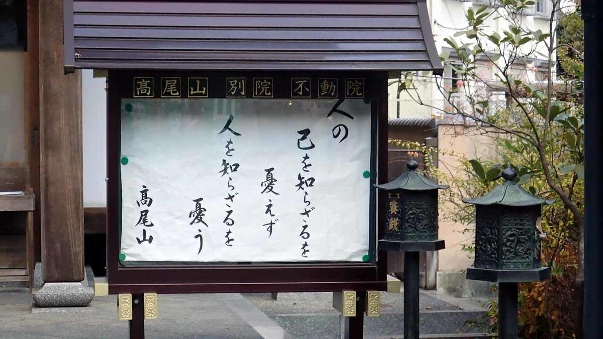 f:id:i-shizukichi:20191206124907j:plain