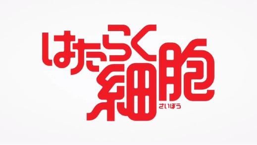 f:id:i-shizukichi:20191226235305j:plain
