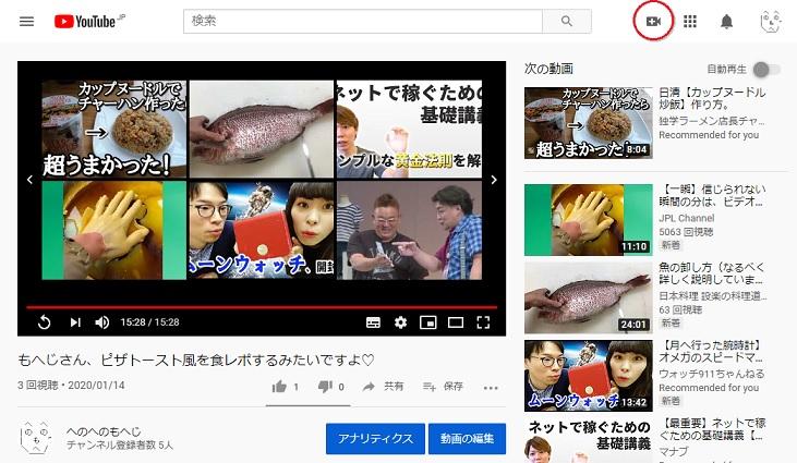f:id:i-shizukichi:20200115144016j:plain