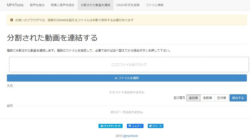 f:id:i-shizukichi:20200116141653j:plain
