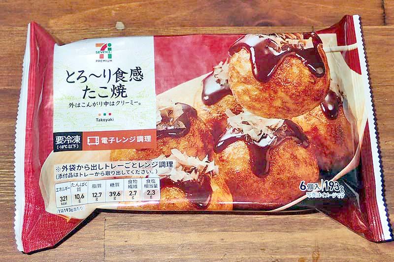 f:id:i-shizukichi:20200118142434j:plain