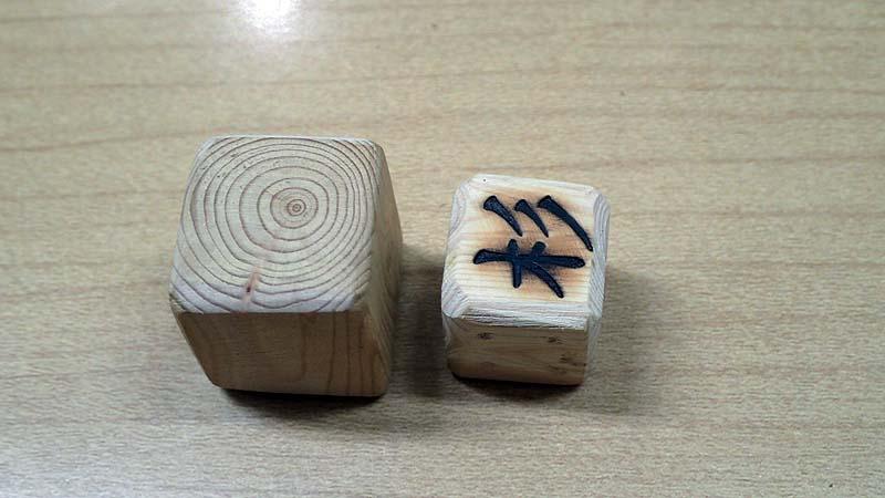 f:id:i-shizukichi:20200121143814j:plain