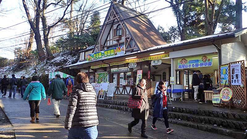 f:id:i-shizukichi:20200121145801j:plain