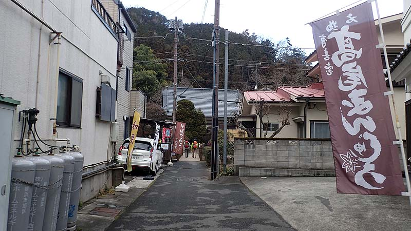 f:id:i-shizukichi:20200121150209j:plain