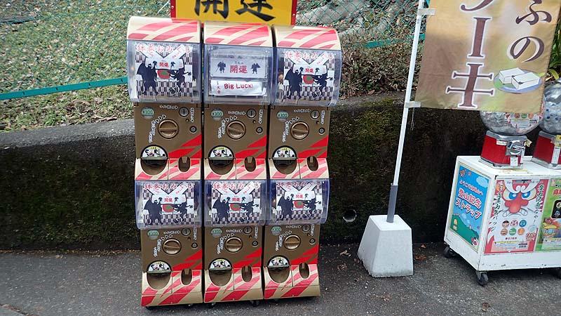 f:id:i-shizukichi:20200121150219j:plain