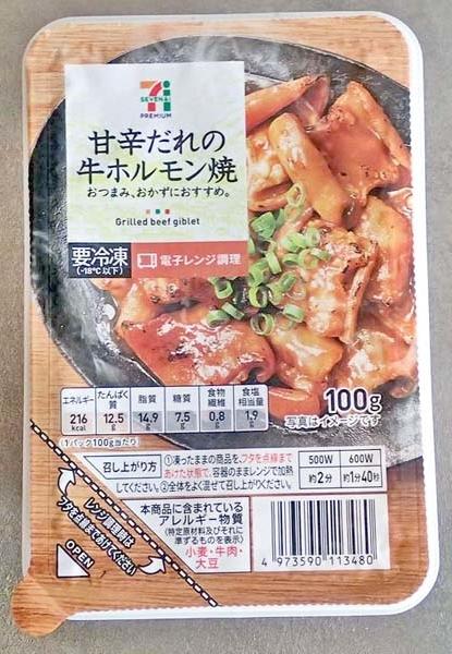 f:id:i-shizukichi:20200124154808j:plain
