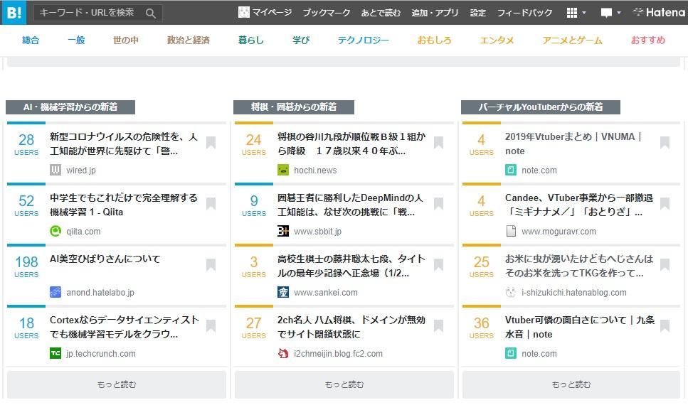 f:id:i-shizukichi:20200127120725j:plain