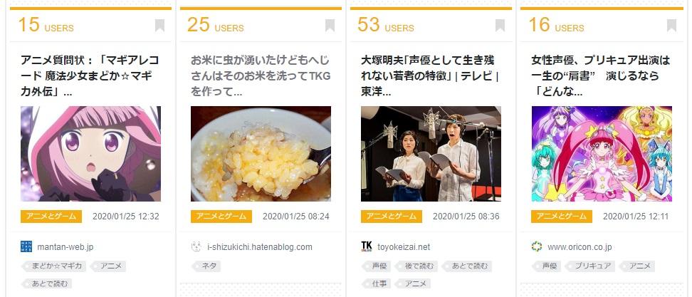 f:id:i-shizukichi:20200127121003j:plain