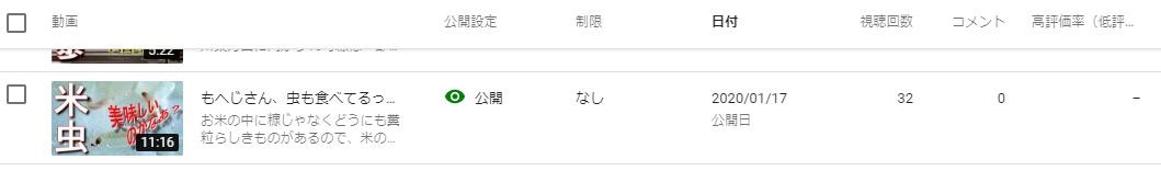 f:id:i-shizukichi:20200127121911j:plain