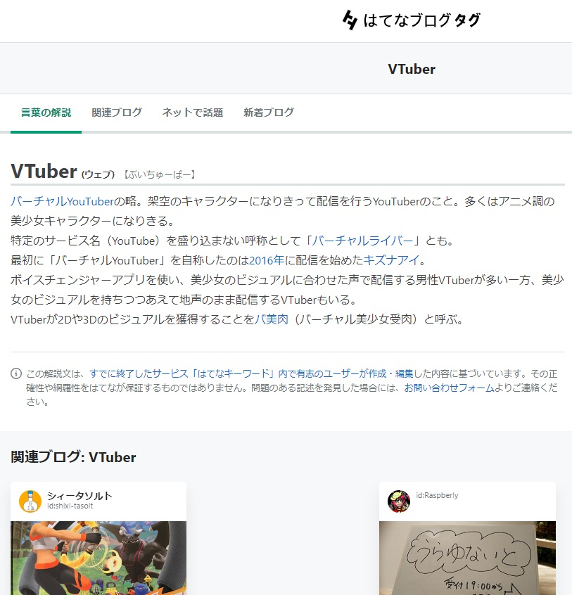 f:id:i-shizukichi:20200127122336j:plain