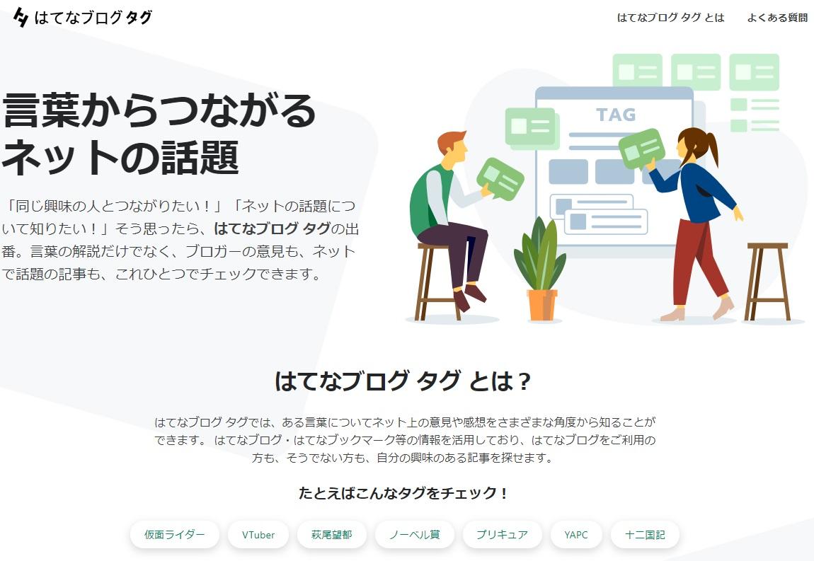 f:id:i-shizukichi:20200127122602j:plain