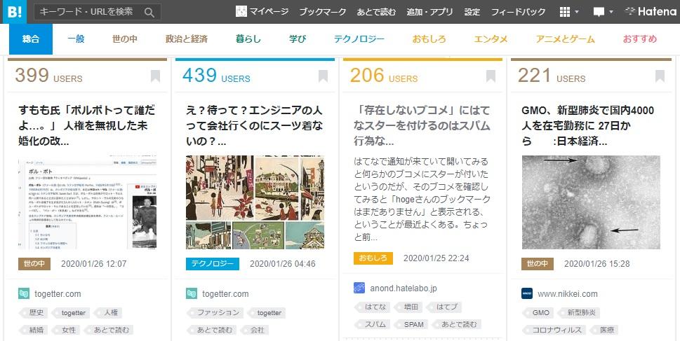 f:id:i-shizukichi:20200127122957j:plain