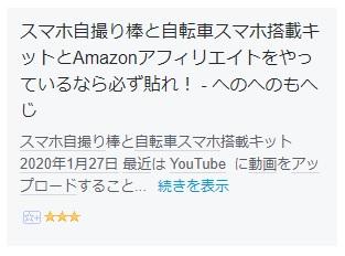 f:id:i-shizukichi:20200127124527j:plain