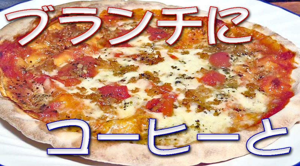 f:id:i-shizukichi:20200130164847j:plain