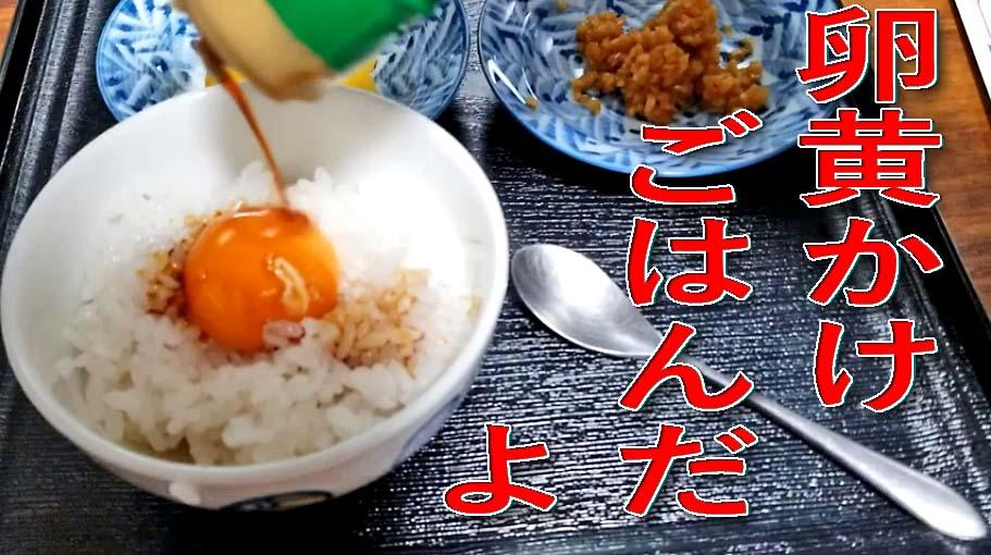 f:id:i-shizukichi:20200130164854j:plain