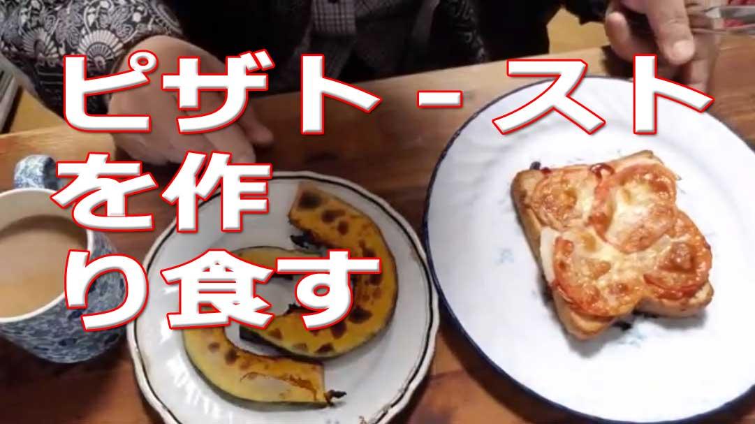 f:id:i-shizukichi:20200130164904j:plain