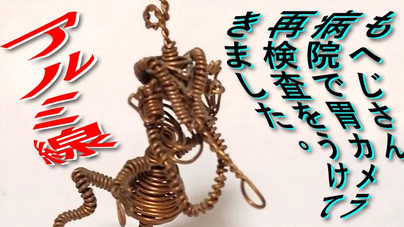 f:id:i-shizukichi:20200130164919j:plain