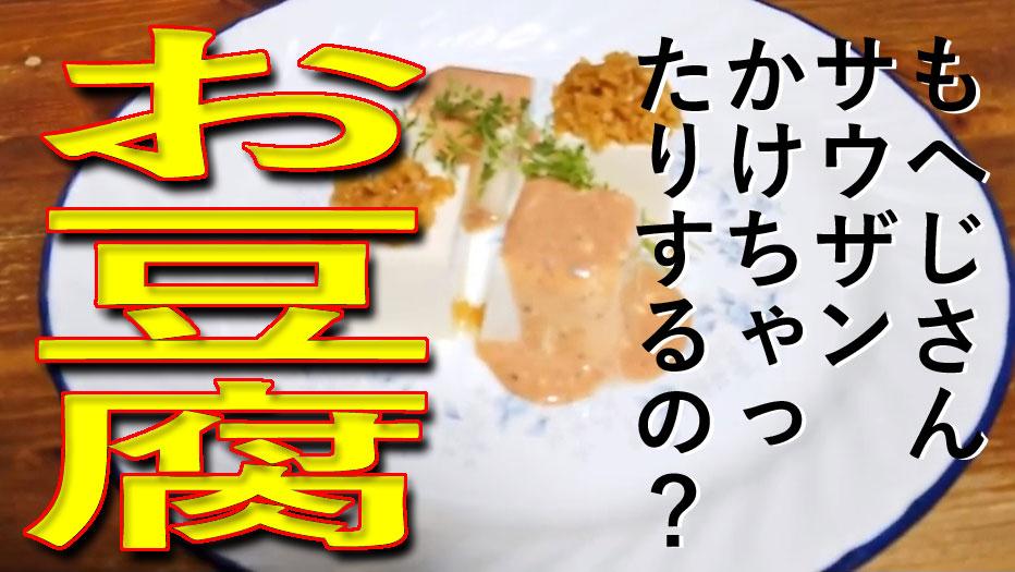 f:id:i-shizukichi:20200130165107j:plain