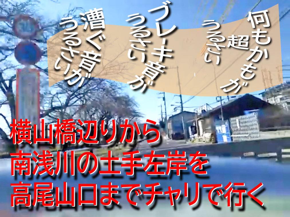 f:id:i-shizukichi:20200130165110j:plain