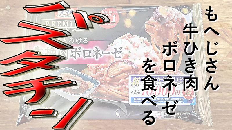 f:id:i-shizukichi:20200130165116j:plain