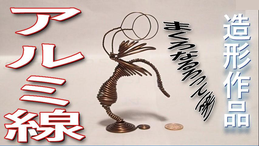 f:id:i-shizukichi:20200130165134j:plain