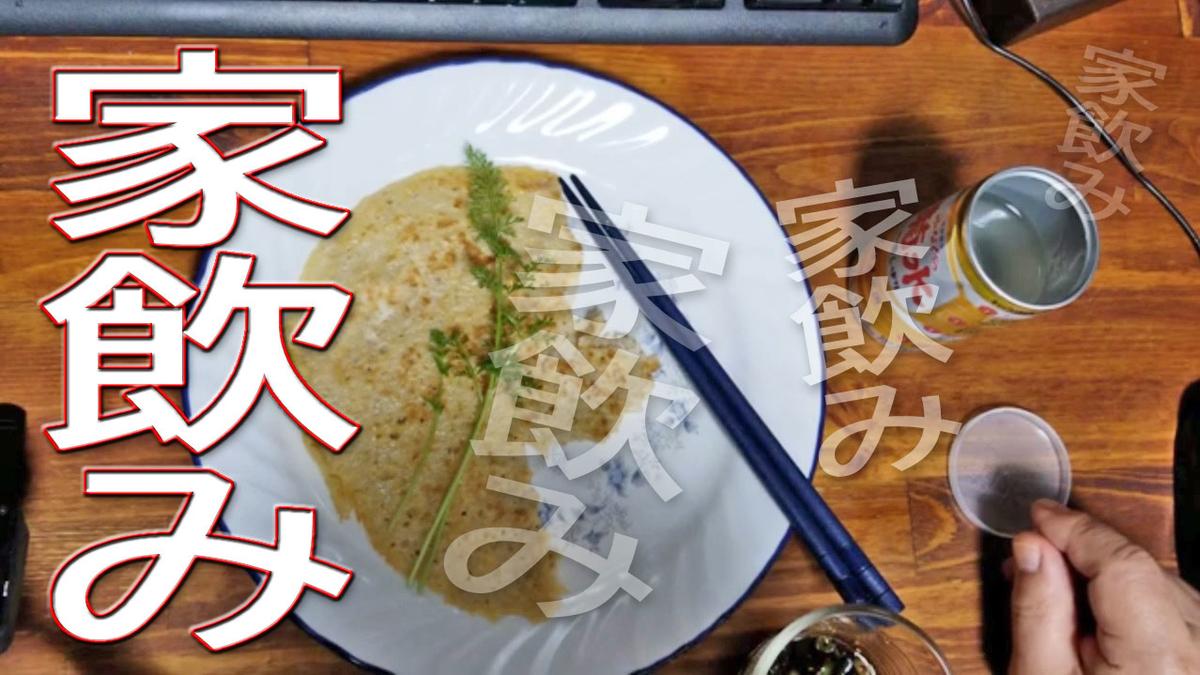 f:id:i-shizukichi:20200130165144j:plain