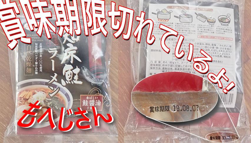 f:id:i-shizukichi:20200130165209j:plain