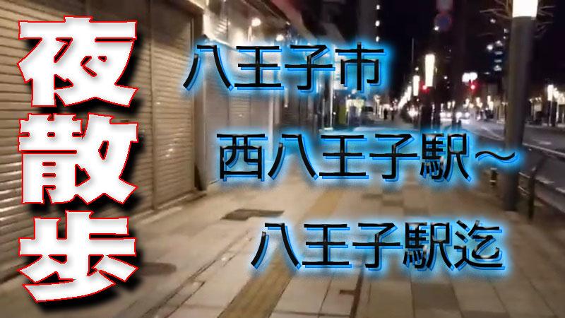 f:id:i-shizukichi:20200130165217j:plain