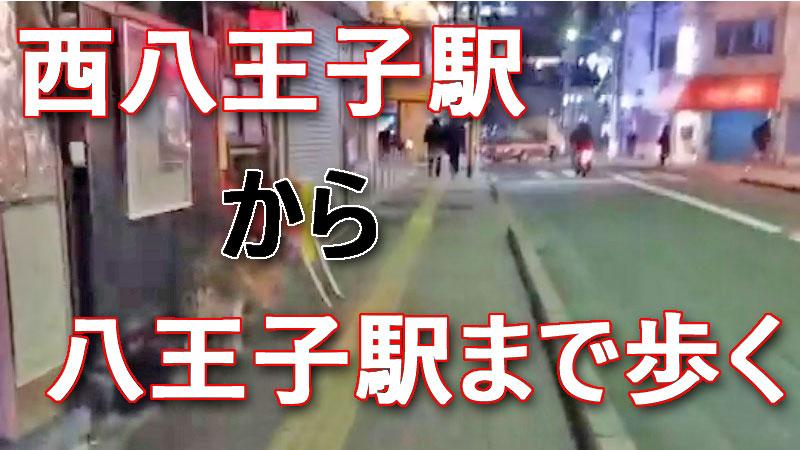 f:id:i-shizukichi:20200130165223j:plain