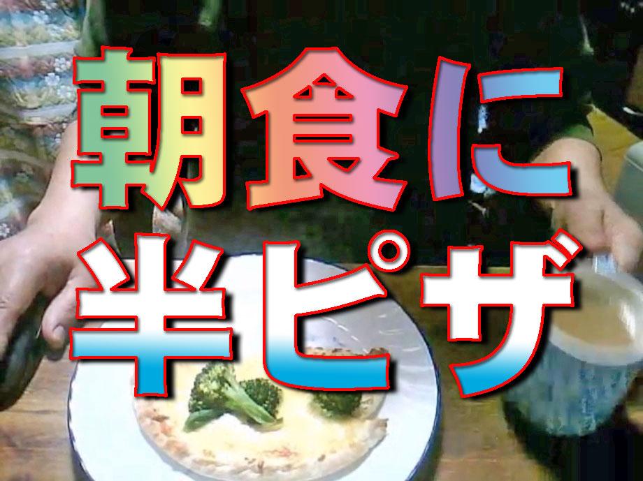 f:id:i-shizukichi:20200130165236j:plain