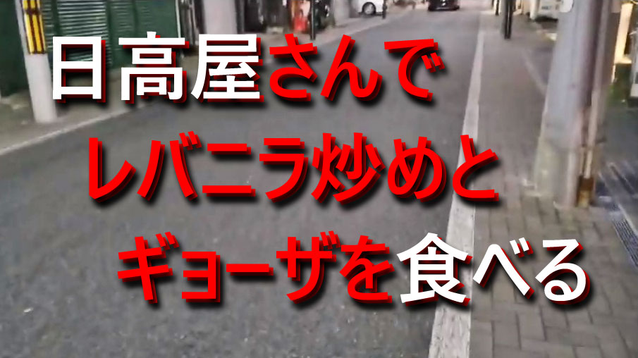 f:id:i-shizukichi:20200130165252j:plain
