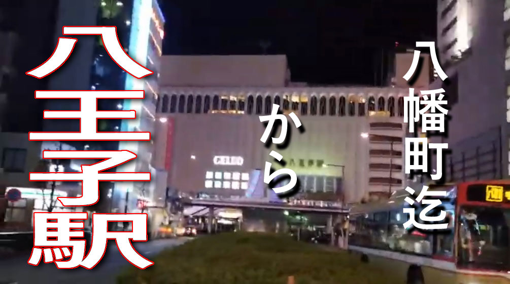 f:id:i-shizukichi:20200130165258j:plain