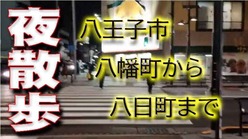 f:id:i-shizukichi:20200130165302j:plain