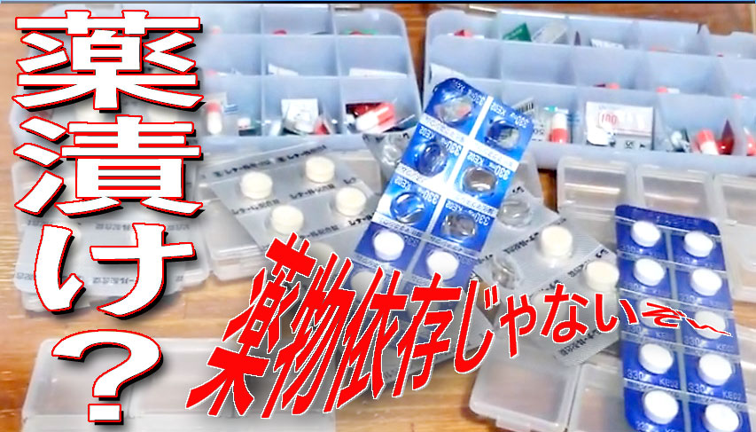 f:id:i-shizukichi:20200130165312j:plain