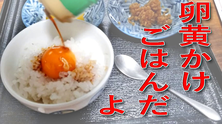 f:id:i-shizukichi:20200130165314j:plain