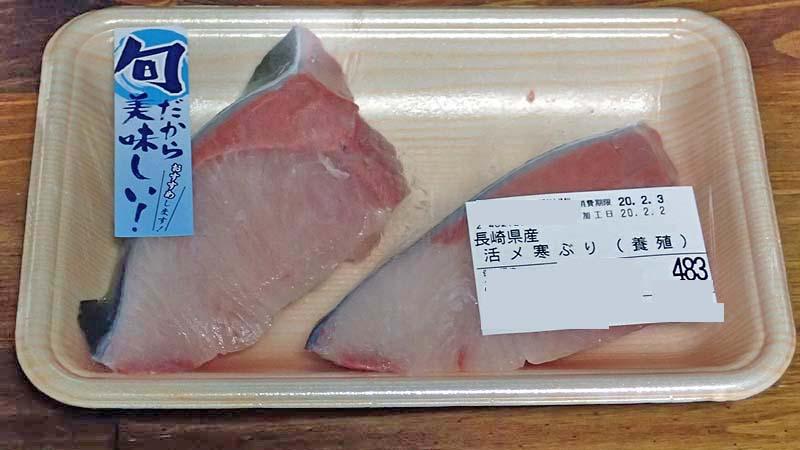 f:id:i-shizukichi:20200203112804j:plain