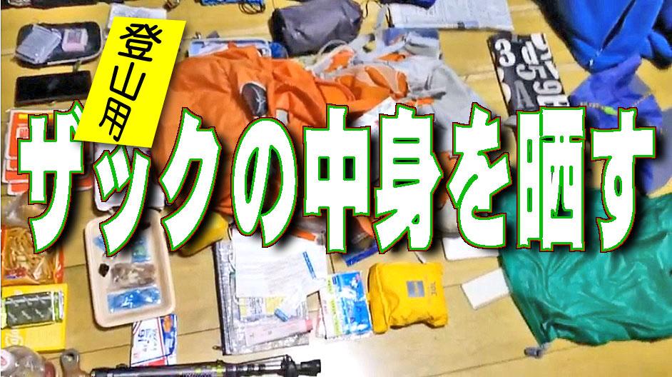 f:id:i-shizukichi:20200203222711j:plain