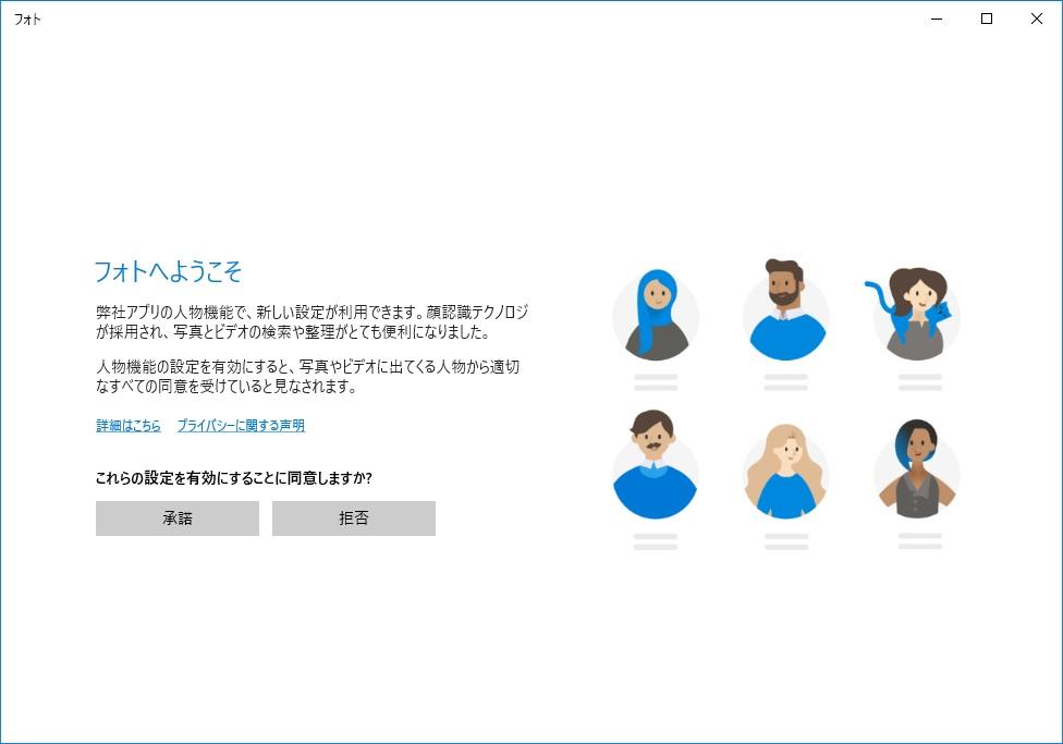 f:id:i-shizukichi:20200211162119j:plain